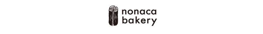 nonaca bakeryロゴ